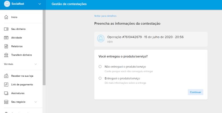 Screenshot 2 - BP CBK